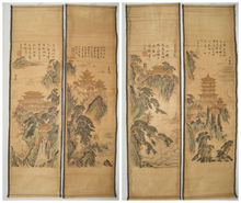 Chinese painting scroll Buildings Zhang Daqian 4 scrolls chang four famous towers NR