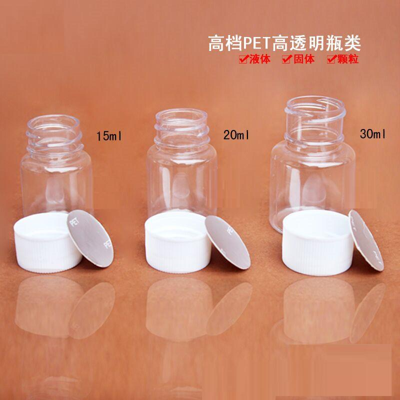 Free shipping 15/20/30ml high transparent PET plastic bottle seal liquid bottle small empty bottle packing bottle capsules free shipping 60ml 20 50pcs lot transparent pet medicine refillable bottle capsules liquid packing bottle with white screw cap