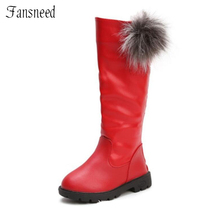 2017 autumn and winter children boots  female child princess boots high-leg plus velvet boots cotton-padded shoes