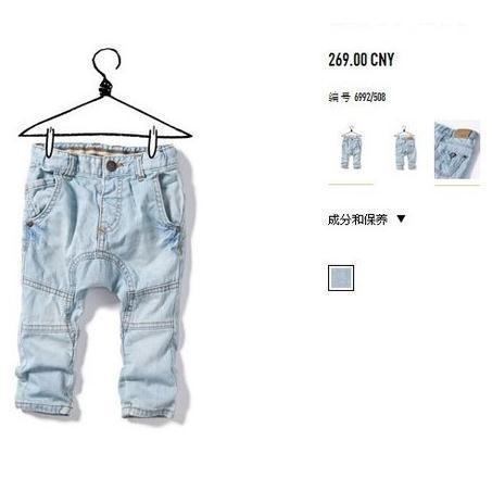 Venta caliente 2-8 años de los bebés pp pantalones vaqueros niños de la manera Demin Vaqueros niños Pantalones Largos Causales Envío Libre