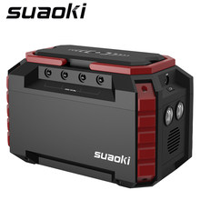 Suaoki S270 Draagbare Opladen power Station Solar Generator 150Wh met 2AC & 4DC Solar Generator Nood snel QC3.0 Jump Starter(China)