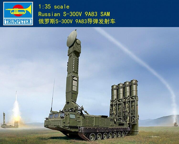 عازف البوق 09519 1/35 الروسية الجيش S 300V 9A83 سام صاروخ قاذفة خزان السيارة-في مجموعات البناء النموذجي من الألعاب والهوايات على  مجموعة 1