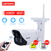 LENOVO IP Camera wifi 1080p IR Camera cctv outdoor ip surveillance camera night Waterproof hd Built in 64G Memory Card Camera