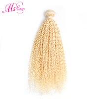 613 Bundles Kinky Curly Blonde Human Hair Bundles 1 Pc Brazilian Hair Weave Bundles Non Remy Hair Extension Ms Love