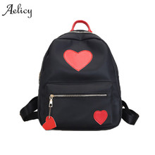 Aelicy New Women's Leather Backpack Children Backpacks Mini Backpack Women Back Pack Backpacks for Teenage Girl Mochilas Mujer