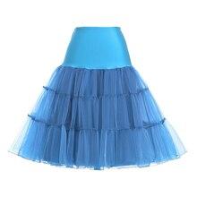 Юбка-пачка Свинг рокабилли Нижняя юбка пышная Нижняя юбка для свадьбы невесты Винтаж 50 s Одри Хепберн женское бальное платье