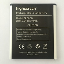 100% High Quality 2000mAh B2000B Battery For Highscreen WinWin win Mobile phone battery