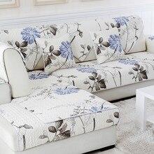 Cotton sofa cushion, simple universal autumn and winter cover, four seasons non-slip cushion. .