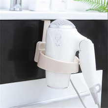 Bathroom Hair Dryer Stand shelf Wall Mounted Door Hook Ring Portable Storage Rack Home Hotel Dormitory