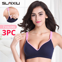 3PC/lot Maternity Nursing Bras Cotton Breastfeeding Pregnant Women Pregnancy Underwear Breast Feeding Bra Clothing(China)