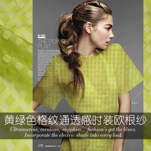 Pëlhurë e verdhë e gjelbër e verdhë e verdhë e kontrolluar - Arte, zanate dhe qepje - Foto 1
