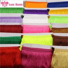 10Yard/Lot 15CM Long Lace Trim Polyester Tassel Fringe Trimming For Diy Latin Dress Garment Curtain For Sewing