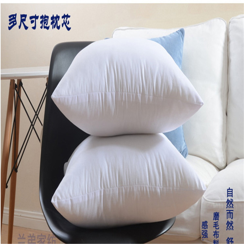 Home Decor White Soft PP Cotton With Car Insert Chair Inner Throw Seat Cushion Filling <font><b>Pillow</b></font> Core 35/40/45/50/55/60/65/70cm