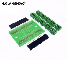 1set NANO 3.0 controller Terminal Adapter for NANO terminal expansion board for Nano version 3.0 in stock
