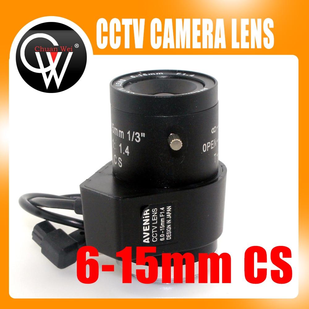 MP 6-15mm CS lens IRIS Auto Varifocal ZOOM CCTV long distance Camera lens day/night CCD CCTV Bullet Camer 12x zoom camera lens telescope for samsung galaxy s5 silver