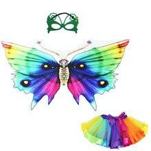 Специальный сказочный костюм бабочки девушки вечерние играть лето девушки день рождения танцевальный костюм для девочки для ребенка Аниме Костюм для косплея