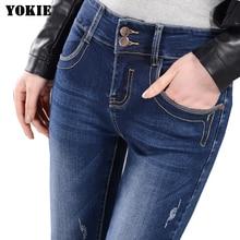 26-32 grande taille Strentch femmes denim jean crayon pantalon slim taille haute trou vintage femme jean pantalon femail bleu