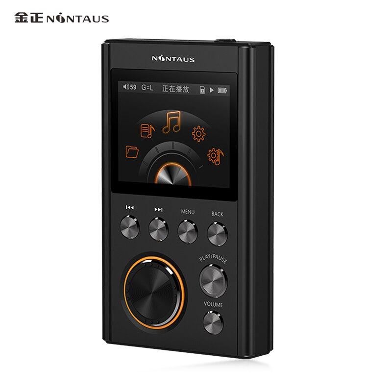 NiNTAUS X10 HiFi Mp3 Lecteur de Musique Sport Lecteur MP3 DSD128 24Bit/192 Khz Entrée-niveau Indépendant dac Mis À Jour Version 16 GB 2017