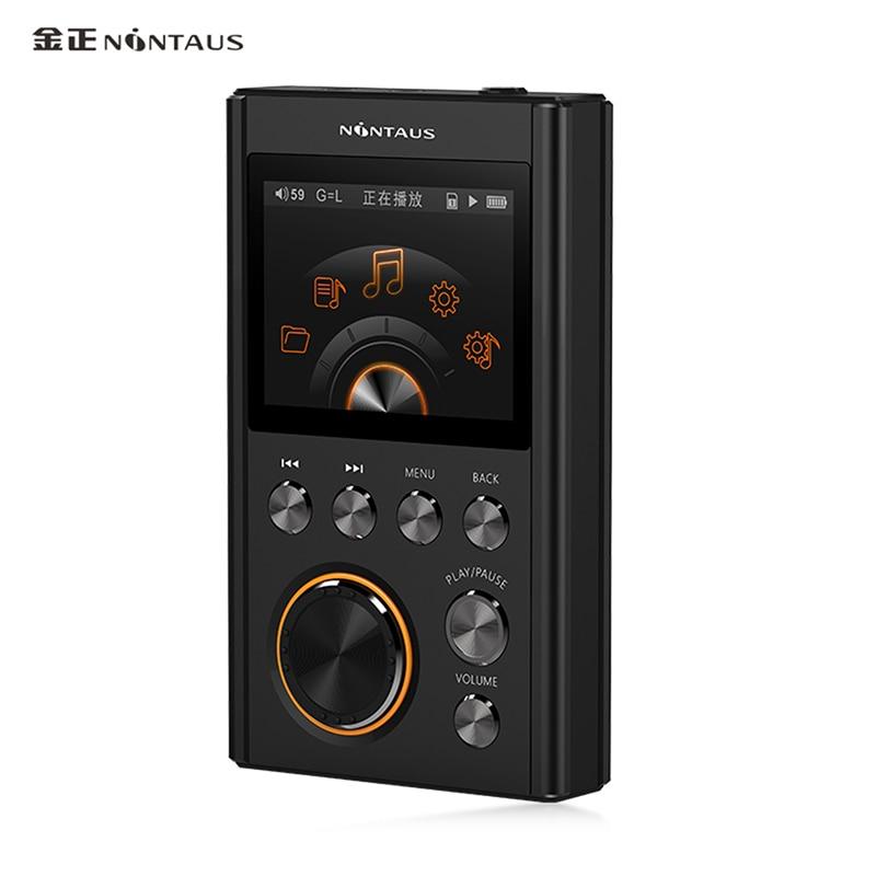 NiNTAUS X10 HiFi lecteur Mp3 musique Sport lecteur MP3 DSD128 24Bit/192 Khz entrée de gamme indépendant dac Version améliorée 16 GB 2017