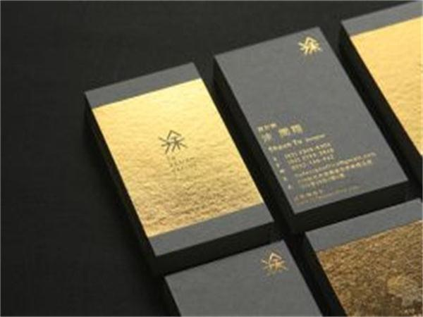 New custom gold foil business cards 600gsm black cardboard business new custom gold foil business cards 600gsm black cardboard business card visit card a4 paper 200pcs colourmoves