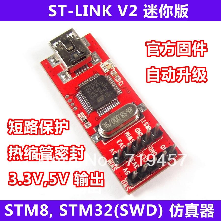 FREE SHIPPING 2PCS/LOT St-link Stlink V2 Mini Stm8stm32 Stlink Artificial Device