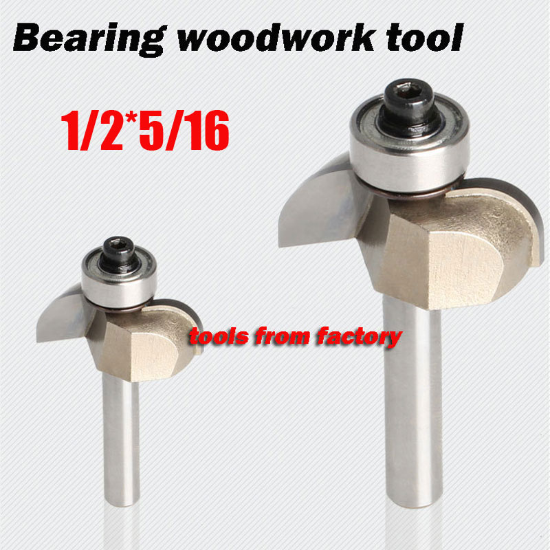 1pc Wooden Router Bits 1/2*5/16 Woodworking Carving Cutter CNC Engraving Cutting Tools Bearing Woodwork Tool 1pc wooden router bits 1 2 5 8 cnc woodworking milling cutter woodwork carving tool
