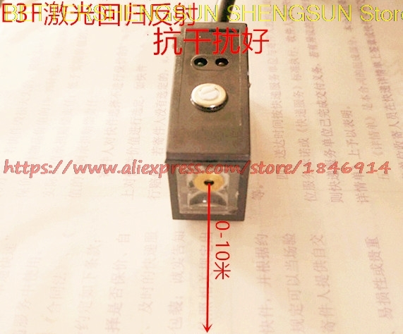 Interrupteur photoélectrique laser carré/capteur miroir de retour NPN. PNP E3F normalement ouvert distance 10 m pendant 1 ans