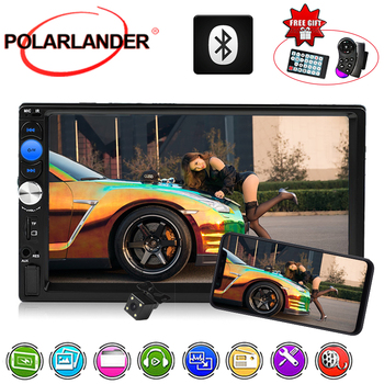 Bluetooth Car Radio Stereo Mirror Link MP5 MP4 2 DIN 7'' Touch Screen Multi-languages AUX USB TF Screen Mirroring