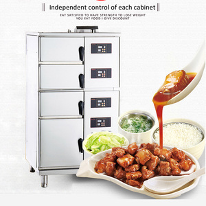 Commercial four-door steaming cabinet Intelligent Electric/Gas Steamer independent temperature control food steaming machine 1pc