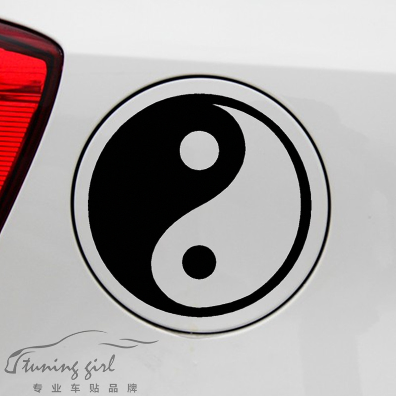 Car Stickers Chinese Taoism Totems Yin and Yang Tai Chi Creative Decal For Fuel Tank Cap Auto Tuning Styling 13x13cm 19x19cm D16
