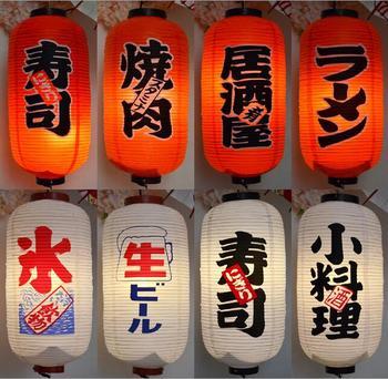 Высококачественная Водонепроницаемая бумажная лампа, большой подвесной светильник, атласное украшение для бара, домашний декор для паба, я