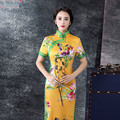 Fashion Short Sleeve Long Dress Qipao Vintage Chinese Style Cheongsam Dress Dressdouble breasted Retro Performance clothing