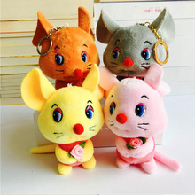 Plush Creative Hug Mouse Doll Mini Filled Rag Childrens Bag Decoration Gift Key Ring Pendant Toy