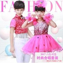 Girls ballet new childrens performance costume female puff skirt sequin modern dance chorus students clothing