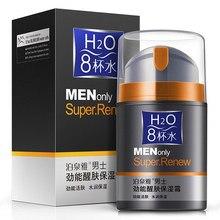 50g BIOAQUA Men Skin Care Brand Deep Hydrating Moisturizing Oil-control Face Cream Anti-Aging Anti Wrinkle Whitening Day Cream