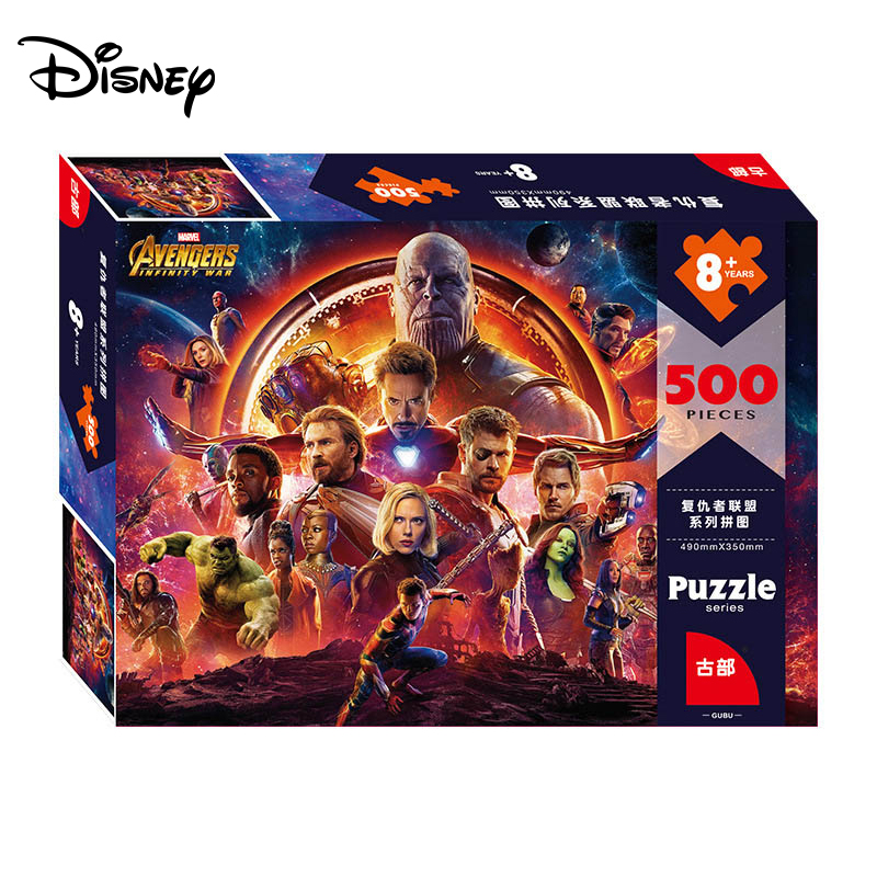 Disney Marvel Toy Puzzle Avengers 500 Piece Paper Puzzle Adult Parent-child Cooperation Puzzle