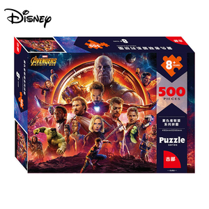 Disney Marvel Toy Puzzle Avengers 500 pieces of paper adult intelligence Box puzzle(China)