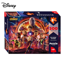 Disney Marvel Toy Puzzle Avengers 500 pieces paper adult intelligence Frozen Childrens Puzzle Early Learning Box puzzle