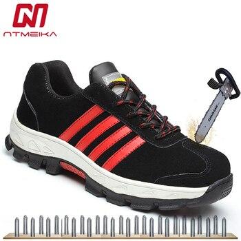 0eda296ad Мужская защитная обувь Сталь носок корова Sued рабочая обувь Для мужчин  дышащая проколов модные Повседневные рабочие