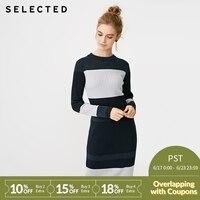 SELECTED, blackrock's new female striped straight long knitting long sleeved dress S | 418446504