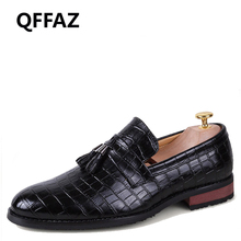 QFFAZ Brand 2018 New Fashion Leather Shoes High Quality Casual Shoes For Men Crocodile Shoes Breathable Wedding Shoes