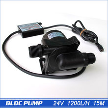 hot deal buy hot water pump 100degree 7m submersible garden/fountain pump, solar dc power, maintenance-free, 2500l/h, plastic pump