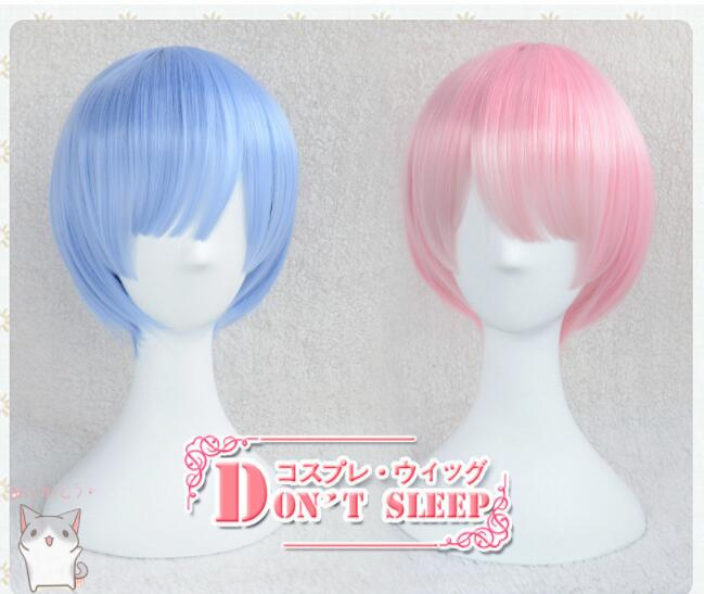 Pure color REM cosplay wig or RAM cosplay wigs Re:Zero Starting Life in Another World Costume play Halloween costumes A296