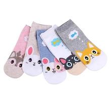 5 пар, Новое поступление, женские носки, хлопковые теплые мягкие носки для девушек, красивые эластичные носки, Молодежный стиль