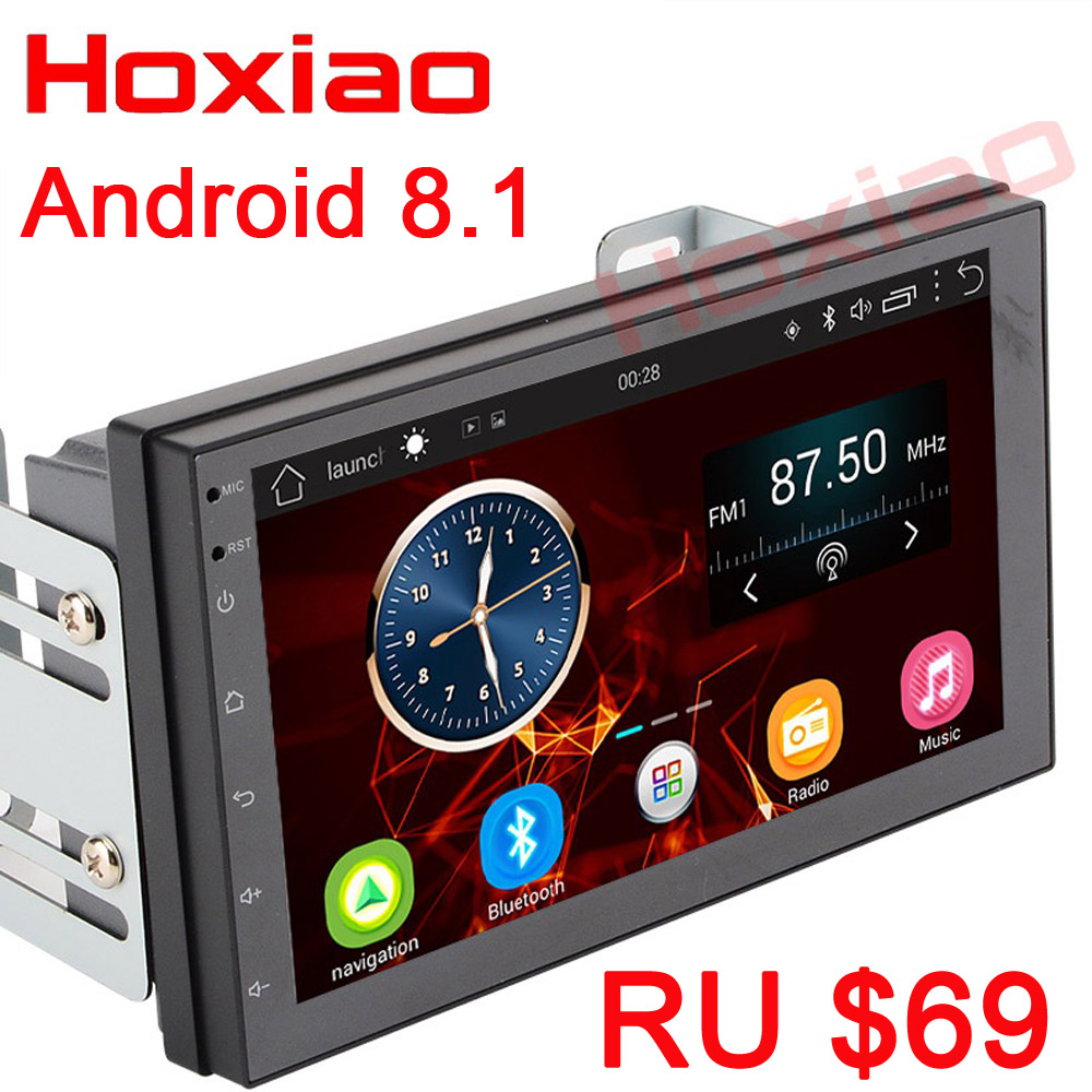 Stereo GPS Multimedia-Player Navigation Autoradio Bluetooth Android 2DIN Touch USB DAB