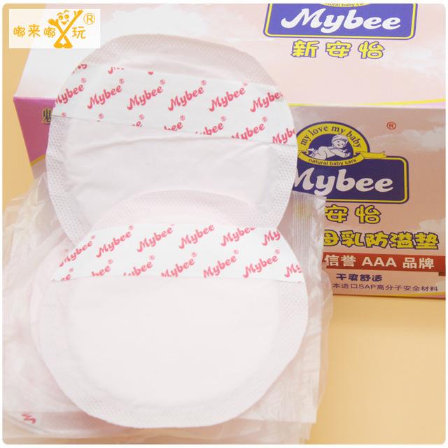 100 algodón para lactancia embarazada unids/bolsa Desechable anti-desbordamiento cojín del pecho anti-fuga anti-desbordamiento leche pasta TMM3