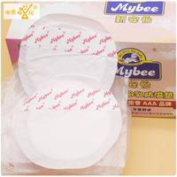 100 Pic Cotton For Pregnant Breast Feeding Disposable Anti Overflow Breast Pad Anti Leakage Anti Overflow