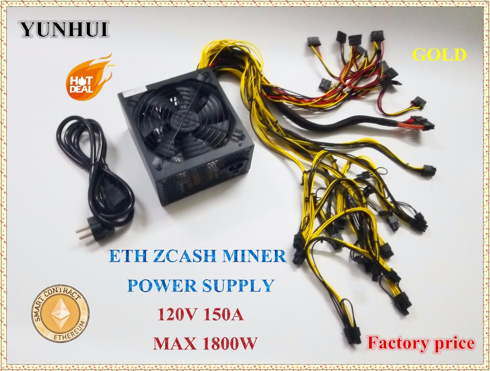 1800W 12V 150A ETH ZCASH MINER power supply (with power cable) suitable for miner R9 380/390 RX 470/480 RX 570/580 6 GPU CARDS 1