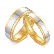 Модные кольца золотого цвета для женщин ювелирные изделия из