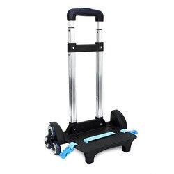 Съемная металлическая ручка с колесами, портативная Выдвижная складная тележка для чемоданов